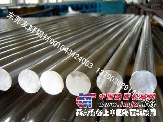 供应高温钢棒GH143高温合钢GH2907高温合金