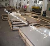 供应GH2132高温合金钢GH4133镍合金