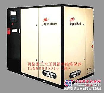 厦门英格索兰变频空压机维修保养,微油螺杆机油滤芯配件