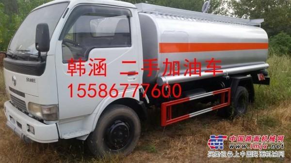 国三国四二手洒水车 油罐车
