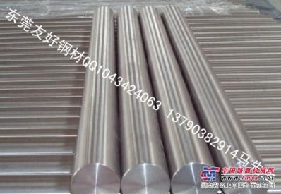 供应高温合金钢H29070镍合金钢H29090 特殊钢材
