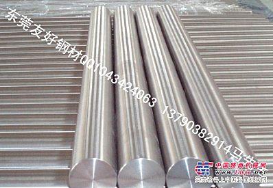 供应GH1035镍合金铁基高温合金GH1035合金钢