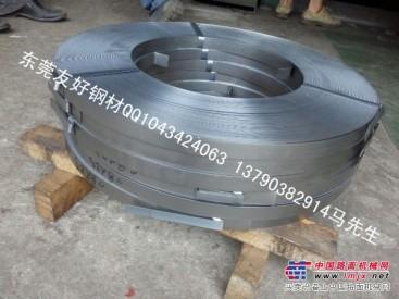 供应GH3044高温合金钢镍合金广东GH3044  圆钢