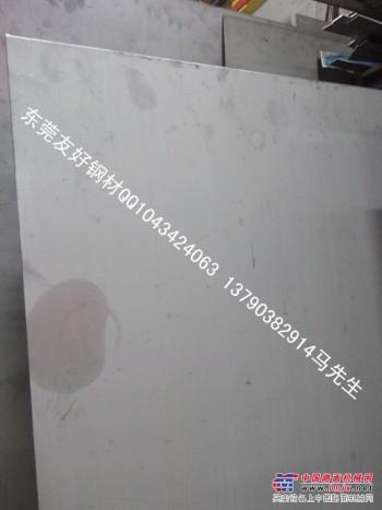 供应GH1040 镍合金K409高温合金钢  GH1035