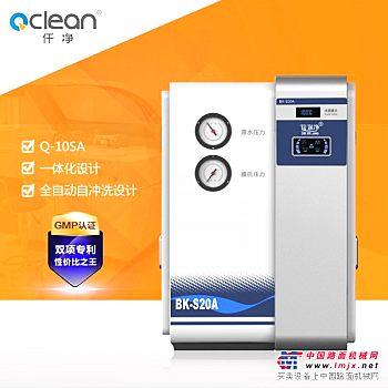 蓄电池修复补充液生产去离子水机 电瓶用水制水去离子水设备