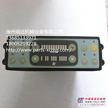 供应徐工XE235C挖掘机配件803504622控制器