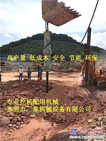 供应新疆乌鲁木齐工程遇岩石大不开用进口大型机载分裂机