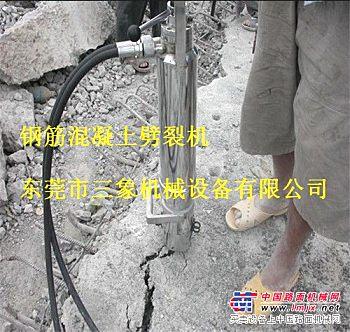 供应岩石劈裂机分裂岩石像切水豆腐一样切石头