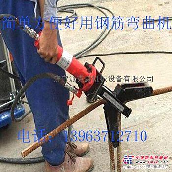 便宜的钢筋弯曲机 工地专用钢筋弯曲机13963712710