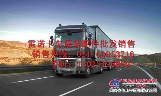 供应雷诺卡车轮胎-轮毂配件-牵引车轮胎