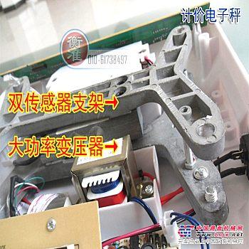 电子计价秤维修北京电子秤维修校准