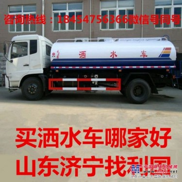 优质洒水车吸粪车加油车垃圾车现车出售 全国包运输