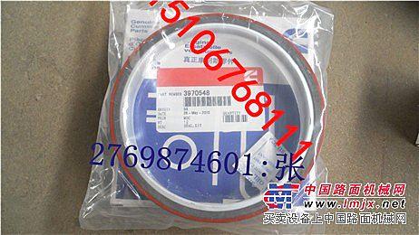 A2300标准连杆瓦3016762-马达规格描述