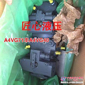 维修压路机泵、马达