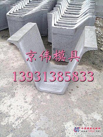 京伟移动U型槽模具铁路流水槽模具生产厂家