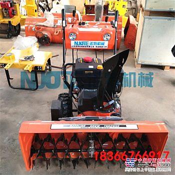 手推式小型扫雪机 可更换抛雪铲雪机头 汽油型除雪机