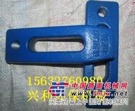 興利模具壓板,沖床壓板,平行壓板,可調壓板現貨供應