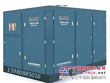 福建龙岩厦门永磁变频空压机,泉州晋江漳州变频双螺杆空压机油