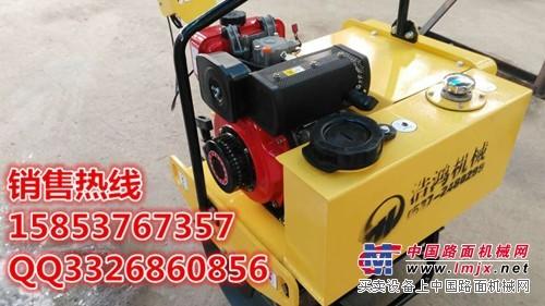 供應微型振動小碾子 手扶式壓路機 單輪壓路機品質