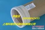 供应鑫海路机QLB4000搅拌站布袋拌合楼除尘器滤袋