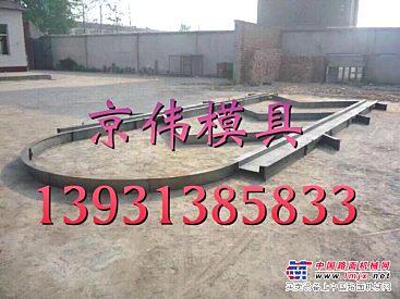 京伟牌边坡拱形护坡模具路基拱形骨架护坡钢模板模具