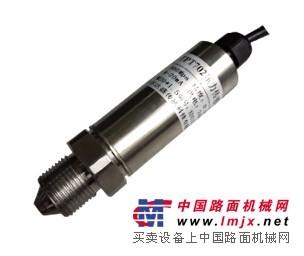 供应TPT702超高压压力传感器