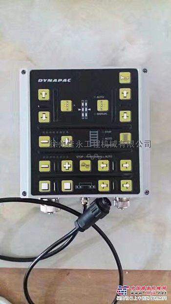 戴纳派克141外控盒