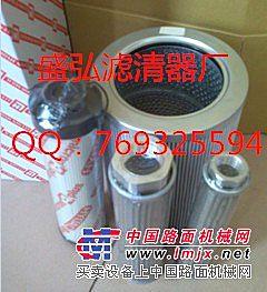 供应贺德克高压滤芯0950R020BN 质优价廉