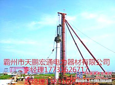 供应电力钢杆生产施工安装霸州天鹏宏通