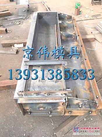 桥梁栏杆型声屏障遮板模具F型遮板模具推荐厂家京伟模具