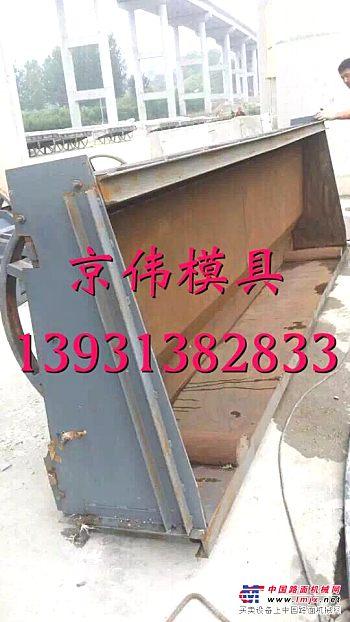 道路预制隔离墩模具高速防撞墙钢模板模具推荐厂家京伟模具