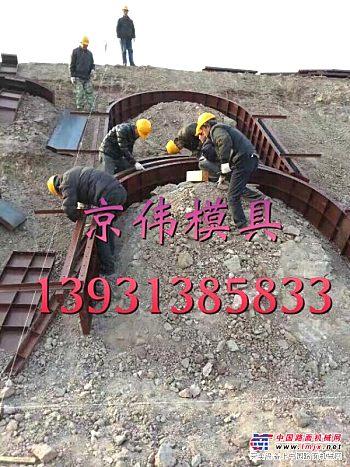 保定京伟高速拱形骨架护坡钢模板模具预制拱形护坡模具
