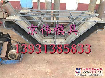 保定京伟预制排水槽模具高速排水槽模具推荐厂家