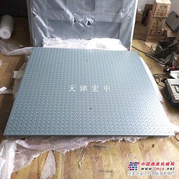 1.5m*2m电子地磅称重地磅天津宏中厂家直销