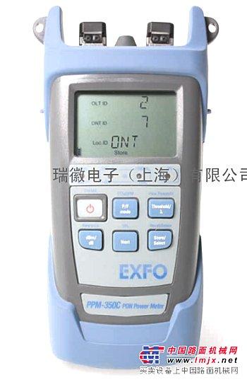 供应PON功率计PPM-350C