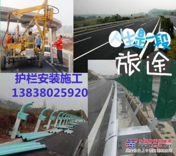 广西波形护栏打桩柳州钦州贺州来宾贵港公路护栏安装施工