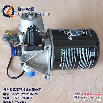 13C0157/空气干燥器