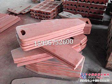 边护板上海建设路桥山宝破碎机PEX250X1000/1200