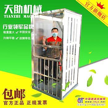 供应新疆家用电梯小型家用升降机残疾人专用电梯