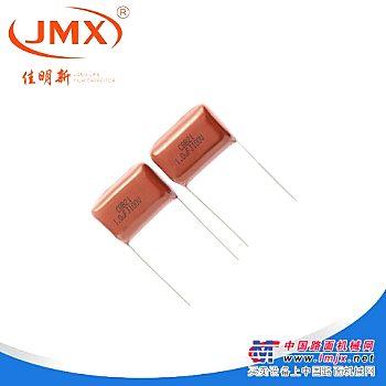 进口薄膜电容生产供应商