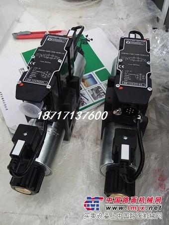 供应迪普马电磁溢流阀DS3-SA2/10N-D24K1