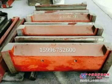 调整座上海建设路桥山宝明山龙阳PE600X900破碎机配件