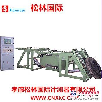 车轮平衡机/动平衡机厂家/www.xgslphj.com