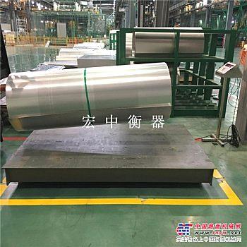 广东省5吨不锈钢地磅