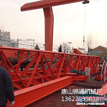 唐山锦通机械常年生产定做龙门吊 天车 行车 电动葫芦等