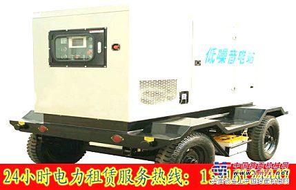 出租柴发电机组,上海发电机出租,发电机租赁