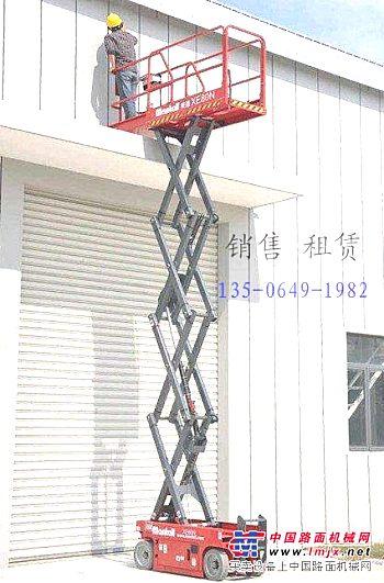 潍坊出租升降机,寿光维修升降平台,安丘青州昌邑昌乐
