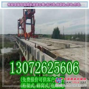出租广西柳州架桥机