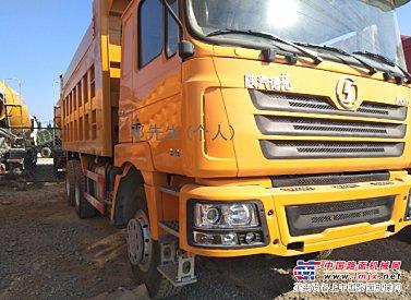 出售库存德龙380  5.8米自卸车