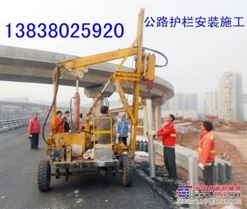 供应山西波形护栏太原公路护栏安装临汾高速路交安工程施工